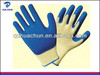 Anti-slip 10 Guage Latex Coated Knitted Hand Gloves