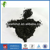coconut shell activated carbon price TS-208