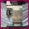 ZJR 5L 10L vacuum emulsifying homogenizer mixer