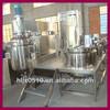 ZJR 350 ointment cream emulsifying mixer