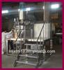 ZJR 650 cosmetic vacuum emulsion machine