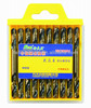 double end hss twist drill bits