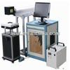 High Speed 30W Cheap CO2 RF Laser Marking Machine/Equipment For Sale