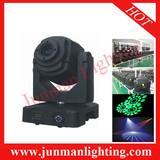 60W Led Moving Head Light Led Spot Light Stage Lights DJ Lighting Led Moving Head Wash Light