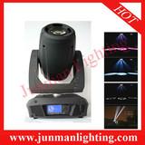 15R Spot/Wash/Beam 3 in 1 Moving Head Light DJ Lighting 330W 15R Beam Light