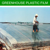 China factoty supply uv 150micron blue greenhouse film
