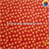 T/C Flannel Fabric for Children