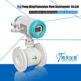 Electromagnetic flow meter digital