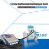 electro-magnetic flow meter