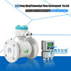 electromagnetic water flow totalizer meter