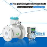 price electromagnetic flowmeter price