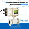 Yamatake converter flow meter