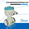 High accuracy clamp on type flow meter