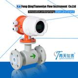 4-20mA pulse output electromagnetic flowmeter