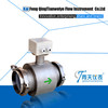 Smart electromagnetic milk flow meter