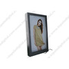 26inch indoor wall-mounted magic mirror LCD advertising player