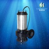 Submersible Drainage Pump