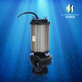 Non clogging Submersible Electrical Pump