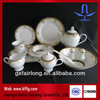 25pcs porcelain round shape dinnerware set 2013 new design