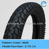 Wholesale High Performance Discount China Made Dealers 2.75-14 Best Prices Compare Buy Tires Sizes Online Motorcycle Tyre