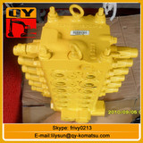 Excavator Control Valve for Komatsu PC55 PC60 PC110 PC120 PC130 PC160 PC200 PC220 PC300 PC400