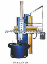 Chinese lathe machine C518 from FACTORY