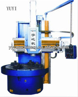 Vertical turning lathe machine C516 China manufacturer
