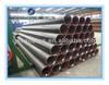 DIN 1629 Steel Pipe for High Pressure Boiler Pipe
