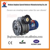 High Transmission Planetary Gearbox
