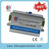 24V cctv spd power supply(control and vido)