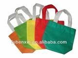 non woven bag &shopping bag