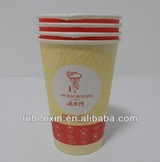 paper cup paper coffee cup