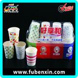 Hot! paper cups