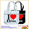 New fashion Tote Non-woven fabric Folding Shopping Bags