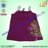 2014 new arriver girls summer dresses wholesale little girls flower dress