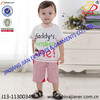 2014 new style cotton fabric handsome baby clothes set for boy