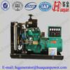 50kva Weichai Engine Diesel Generator Price