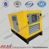 40kva Generator,Hot Sale In Philippine,60HZ,Soundproof