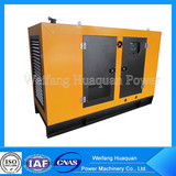 50kva Diesel Generator,with Four Cylinder Engine,Contain ATS system Silent Diesel Generator