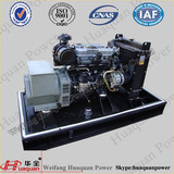 Isuzu 25kva Diesel Generator Set,With 4JB1 Engine and Compeitive Prices