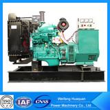 50kw Cummins Diesel Generator,With 4BTA3.9-G2,Electric Speed Adjustment Diesel Generation