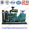 Pure Copper Alternator Rated output Diesel 120kw Generator
