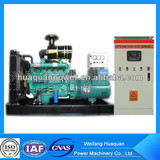 75kva with Automatic System Diesel Generators Prices