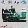6113ZLD Engine Brushless alternator 180kva Generator