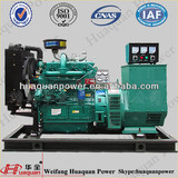 40kva output,with Four Cylinder Engine Diesel Generator