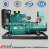 30kva Generator Set,With Brushless Alternator ISO Certificate Electric Generator