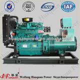 30kva Generator Set,With Brushless Alternator ISO Certificate Electric Generator