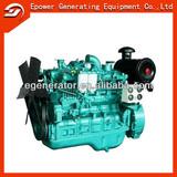 Egenerator! 75kw yuchai electric generator head for sale