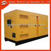 silent series power generator of small portable electric generator 30-300kw which is sound proof