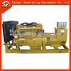 Professional silent diesel generator standby power in 100 kw